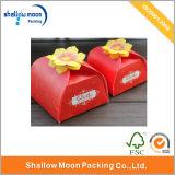 Caja de regalo de papel de empaquetado modificada para requisitos particulares del caramelo (QYZ328)