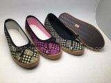 女性(MST161086)のための方法ズック靴