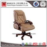 부푸는 가죽 행정실 의자 (NS-7004)