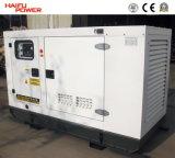 침묵하는 Diesel Generator Set 50kVA (HF40D2)