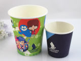 LidsのカスタムLogo Printed Disposable Single Wall Coffee Paper Cup