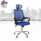 Büro-Möbel-Büro-Ineinander greifen-Gewebe-Stuhl-mittlerer rückseitiges Büro-Stuhl