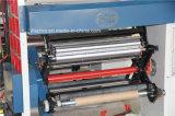 기계를 인쇄하는 포장 필름 사진 요판