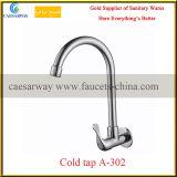 Санитарный кран холодной воды кухни изделий