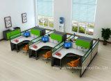 Muebles modulares modernos de la partición del sitio de trabajo de la oficina (HF-YZQ711)