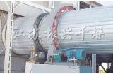 Singolo tamburo essiccatore industriale di modello rotativo per polvere magnetica