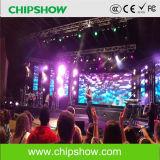 Chipshow Rn4.8 풀 컬러 실내 큰 임대료 LED 스크린