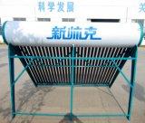 300 litros Non pressão aquecedor solar de água