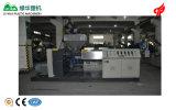 단단한 물자 플라스틱 재생 기계