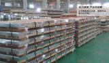 Fornitore di alluminio AA1050 AA1060 AA1070 AA1100 AA3003 H14 H16 dello strato