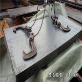 Спецификация плиты контролера слабой стали A36
