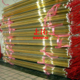 Gold Reflector Quartz Twin Tube Heat Lamp