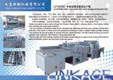 (liandong) sela semiautomática livro de exercício grampeado que faz a linha de produção (LD-1020BC)