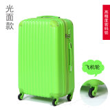 Preiswerter und Fashion Trolley Luggage Bags mit Slippery Surface