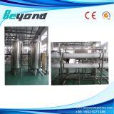 Sistema de la purificación del agua del acero inoxidable del producto de la fábrica