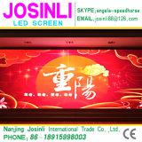 P4 farbenreiche Innen-LED Video-Wand