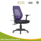 網の椅子または回転イスかオフィスの椅子