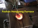 Печь утиля металла плавя (GW-0.03T)