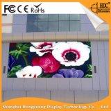높은 정의 전시 광고를 위한 옥외 P5 풀 컬러 SMD LED 모듈
