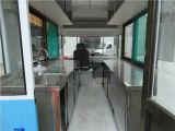 Электрический автомобиль трактира обедая автомобиля с просторной комнатой для варить еду