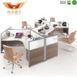 현대 사무용 가구 모듈 워크 스테이션 분할 책상 (H30-0234)