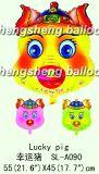 Игрушка воздушного шара Mylar