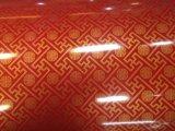 高品質のCoclorの鋼鉄コイル