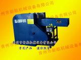 Automatische Gewebe-Ausschnitt-Maschine für Gewebe