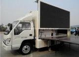 [4إكس2] [لد] خارجا باب عرض عربة [فورلند] متحرّك ترقية مرحلة شاحنة