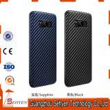 Samsung 은하 S8 Hoco 0.65mm 호리호리한 TPU 상자를 위한 탄소 섬유 상자