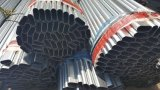 рельс скотин 97X40X2.0 или плоская эллиптическая стальная пробка