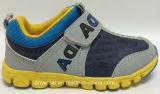 Chaussures de sport de chevreau d'enfants (AFK 1108)