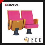 Orizealの劇場部屋の家具(OZ-AD-188)