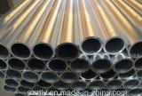 小さく薄い厚さ0.5-0.8mmアルミニウムは管か管突き出た
