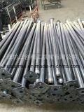 Регулируемые гальванизированные стальные леса используемые для конструкции