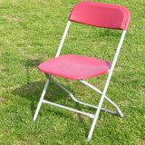 좋은 품질 연회 접는 의자
