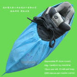 Surgical / Medical / Hospital / Water-Proof / Plastic / Polyethylene / PE / Poly / HDPE / LDPE / PP + PE / PP / SMS / Polypropylène Non-tissé Housse de chaussure jetable, Disposable CPE Overshoes