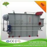 日常生活の廃水を (daf)取除く分解された空気浮遊の処置