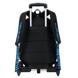 Abnehmbarer Laufkatze-Rucksack für die Primär- und Sekundarschule-Kursteilnehmer (GB#0983)
