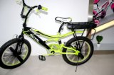 24 pulgadas de bicicletas Freestyle Electrónico / Bicicleta / Ciclo, Energía BMX (YK-EB-016)
