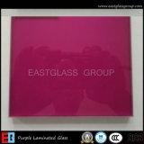 4.38mm-39mm Clear / молочно-белый / серый / зеленый / синий / розовый / бронза безопасности Многослойное стекло