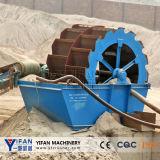 Máquina aprobada de la limpieza de la arena de ISO&CE