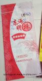 중국은 손잡이를 가진 밥을%s 플라스틱에 의하여 길쌈된 부대를 만들었다
