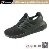 Chaussures de course occasionnelles de mode de Lateset