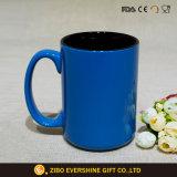 голубая кружка кофеего 480ml с черной вставкой цвета