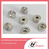 ISO9001 Ts16949の高品質N35-52 Customizedneodymiumディスク磁石