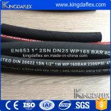 Synthetic Rubber manguera hidráulica de 1/4 '' a 2 '' de líquidos hidráulicos de entrega 1SN 2SN R1 R2
