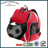 Самый лучший Backpack Sh-17070807 футбола Backpack спорта мешков