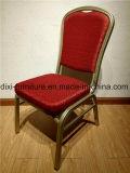 도매 알루미늄 호텔 연회 의자 25mm 정연한 관 대중음식점 의자