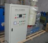 Het Mengen zich van de Mixer van de hoge snelheid Machine